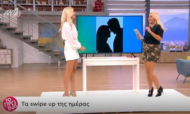 Αυτό είναι το πρώτο ζευγάρι που συζητάει για το Just The Two of Us! (video)