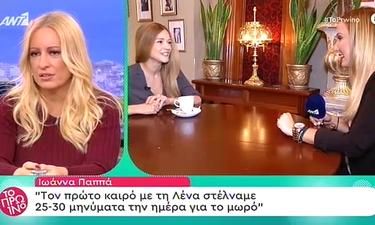 Ιωάννα Παππά: Το σύμφωνο συμβίωσης, η ζωή με τον νεογέννητο γιο της και η αϋπνία! (video)