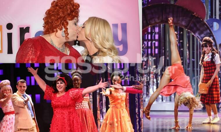 Hairspray: Λαμπερή πρεμιέρα με εκρηκτικές παρουσίες, εξτρίμ εμφανίσεις και ανατροπές! (photos)