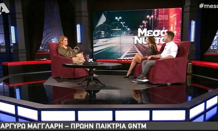 GNTM: Η Αργυρώ Μαγγλάρη σύστησε στην Μελέτη τον επί 7 χρόνια σύντροφό της! (Video & Photos)