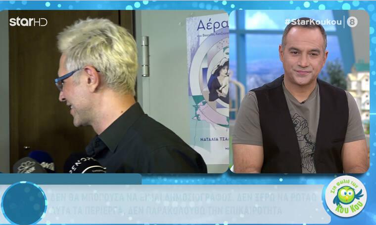 Τον αναγνωρίζεις; Με το ξανθό μαλλί έχει γίνει άλλος άνθρωπος (photos-video)
