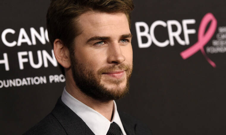Ο Liam Hemsworth μετακομίζει και δε φαντάζεσαι ποιοι θα είναι οι νέοι γείτονές του