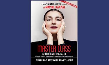 Master Class με την Μαρία Ναυπλιώτου στο Θέατρο Χορν για δεύτερη χρονιά