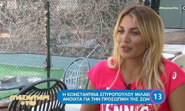 Κωνσταντίνα Σπυροπούλου: «Δεν έχω κάνει περιουσία από την τηλεόραση» (video)