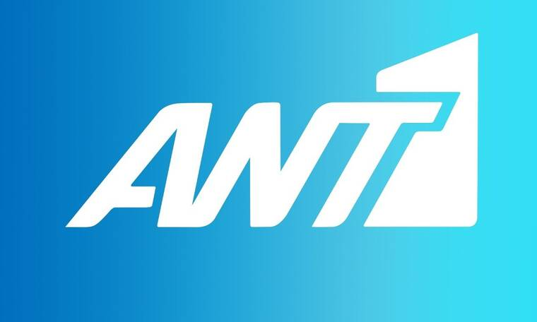Τηλεθέαση: Στην κορυφή ο ΑΝΤ1 τον Οκτώβριο!