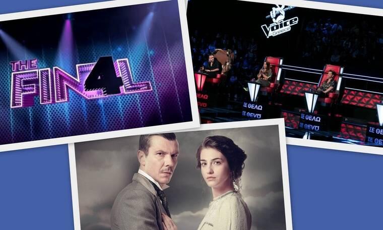 Τηλεθέαση: Κόκκινο Ποτάμι, The Voice ή The Final Four; Ποιο πρόγραμμα πήρε την πρωτιά;