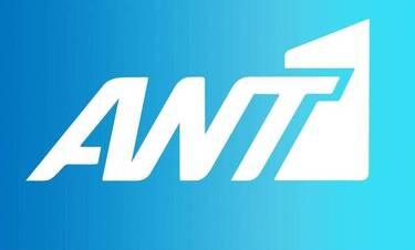 «Βόμβα» στον ΑΝΤ1: Ποια πανάκριβη εκπομπή «κόβεται»;