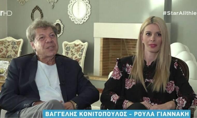 Βαγγέλης Κονιτόπουλος - Ρούλα Γιαννάκη: Η διαφορά ηλικίας 28 χρόνων και η ανατρεπτική πρόταση γάμου