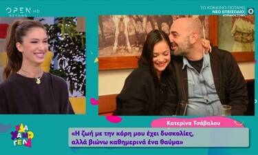 Κατερίνα Τσάβαλου: «Πιέστηκα, μου δημιούργησαν άγχος!» - Τι συνέβη στην ηθοποιό; (video)