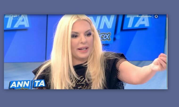 Αννίτα Πάνια: Θα πάθεις πλάκα με την λεπτομέρεια στην εμφάνισή της! Εσύ θα το τολμούσες;