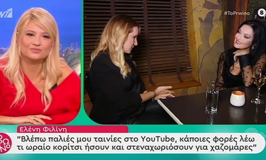 Ελένη Φιλίνη: Μιλάει πρώτη φορά για την απόπειρα υιοθεσίας ενός παιδιού και συγκλονίζει! (video)