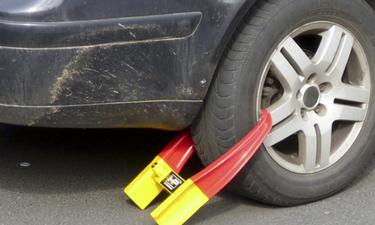 Δες αν κινδυνεύει το αυτοκίνητό σου