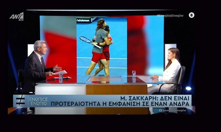 Ενώπιος Ενωπίω: Μαρία Σάκκαρη: Το φιλί από τον Τσιτσιπά και η αλήθεια για τη σχέση τους! (vid+pics)