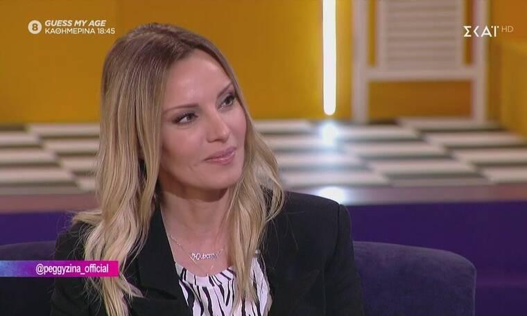 Πέγκυ Ζήνα: Η τρυφερή αναφορά στην κόρη της - Δεν πάει ο νους σας πώς την αποκάλεσε! (Video)