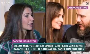 Βαλέρια Κουρούπη: «Με τον άντρα μου έχω χωρίσει, όμως κανείς γονιός δεν χωρίζει πραγματικά»(Photos)