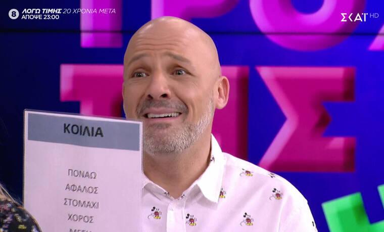 Kαλό Μεσημεράκι: Ο Νίκος Μουτσινάς… πάγωσε με την βρισιά που ακούστηκε on air (photos-video)