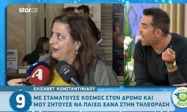 Ελισάβετ Κωνσταντινίδου: «Κρατάω απόσταση από όλα γιατί θέλω την ηρεμία μου» (video)