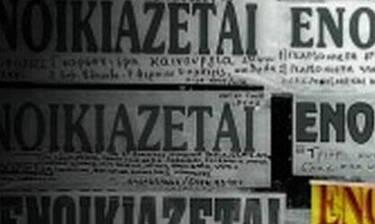 Δεν θα πιστέψεις πού ξοδεύουν τα χρήματά τους το 40% των Ελλήνων