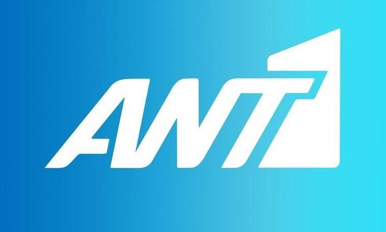 Πρώτος και πάλι σε τηλεθέαση ο ΑΝΤ1