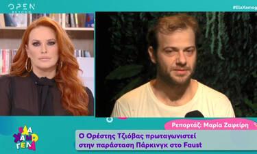 Ο Ορέστης Τζιόβας μιλάει πρώτη φορά μετά τον χωρισμό του από τη σύζυγό του (photos+video)