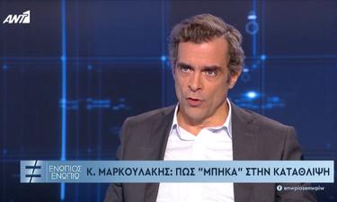Κωνσταντίνος Μαρκουλάκης: Τα απανωτά χτυπήματα, η μάχη με την κατάθλιψη και τα χάπια! (vid+pics)