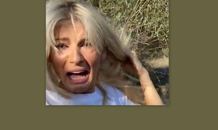 Η Όλγα Πηλιάκη σε κατάσταση πανικού! Η φάρσα του Χανταμπάκη και η απίστευτη αντίδρασή της! (video)