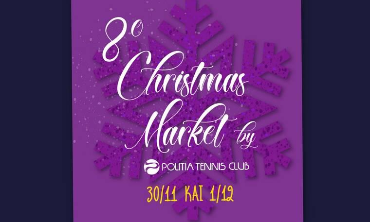 Το μεγαλύτερο Christmas Market της πόλης γίνεται στο Politia Tennis Club