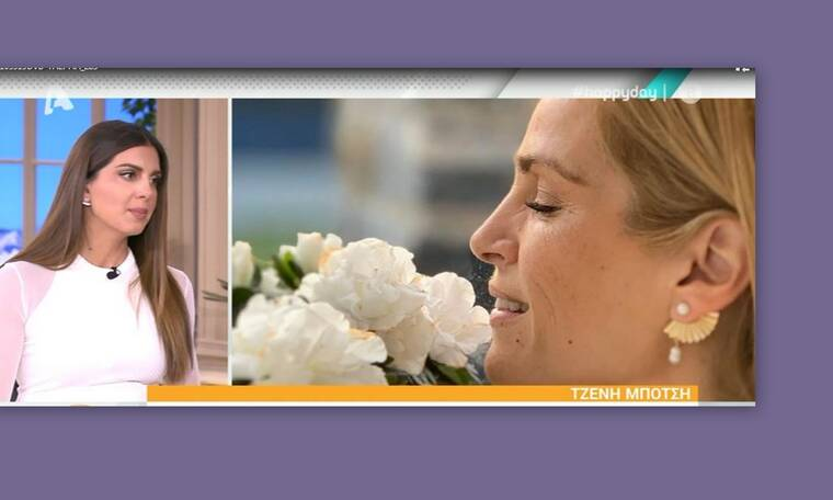 Τσιμτσιλή: Δείτε τι αποκάλυψε για την εγκυμοσύνη της Μπότση και την πρώτη φώτο με την κορούλα της!
