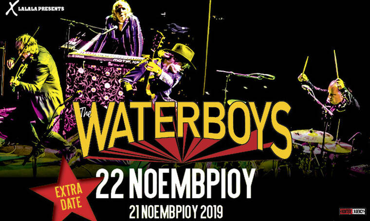 Οι Waterboys στην Αθήνα!