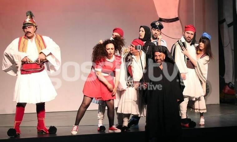 Θέατρο Αθηνά: «Happy Birthday ΕΛΛΑΣ»: Αυτή είναι η παράσταση της χρονιάς (Photos)