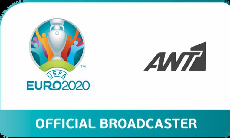 Το Euro 2020 στον Ant1