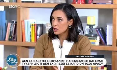 Ευγενία Σαμαρά: Ο έρωτάς της για τον Γιάννη Ποιμενίδη και η σεξουαλική παρενόχληση στη δουλειά (vid)
