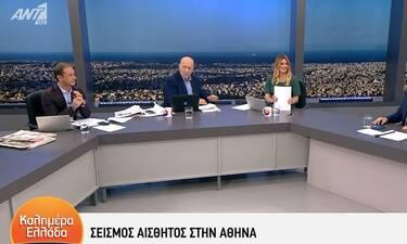 Καλημέρα Ελλάδα: Την ώρα του σεισμού ο Γιώργος Παπαδάκης ήταν on air και δείτε τι είπε! (Video)