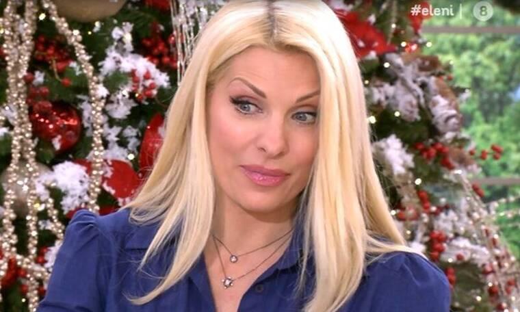 Ελένη: Τα έχασε η παρουσιάστρια- Της τηλεφώνησε η φιλενάδα της για να κερδίσει δώρο!