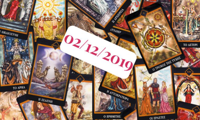 Δες τι προβλέπουν τα Ταρώ για σένα, σήμερα 02/12!