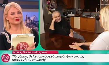 Νίκος Πορτοκάλογλου: «Με τον Μαχαιρίτσα είχαμε τόσα κοινά που θα μπορούσαμε να είμαστε αδέρφια»