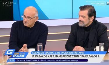 Κόκκινο Ποτάμι: Κωνσταντίνος Καζάκος και Τάκης Βαμβακίδης αποκαλύπτουν τις εξελίξεις της σειράς