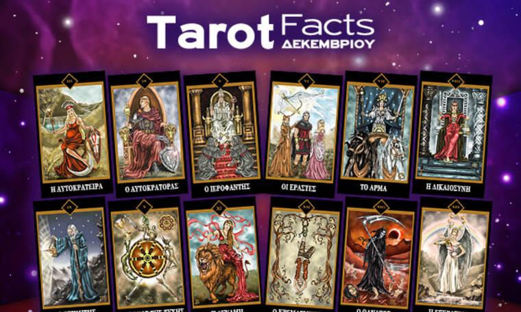 Η αποκαλυπτική κάρτα Ταρώ του Δεκεμβρίου για το ζώδιό σου