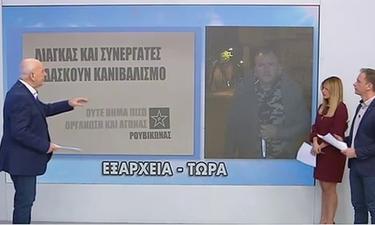 Καλημέρα Ελλάδα: Παρέμβαση του «Ρουβίκωνα» στο σπίτι του Γιώργου Λιάγκα (Video)