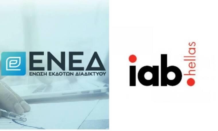 ΕΝΕΔ – ΙΑΒ: Πρωτοποριακή από κοινού πρωτοβουλία για αλλαγή στον τρόπο μετρήσεων επισκεψιμότητας