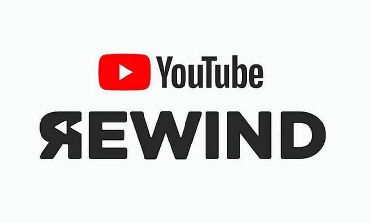 YouTube Rewind 2019: Αυτά είναι τα πιο δημοφιλή μουσικά βίντεο στην Ελλάδα