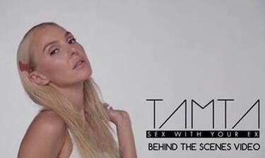 Τάμτα: Δείτε το backstage video από τα γυρίσματα του «Sex With Your Ex»