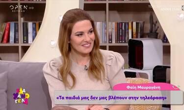 Φαίη Μαυραγάνη: «Δεν θέλω να αφήσω την εκπομπή που έχουμε χτίσει» (video)