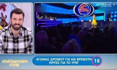 Ποιος μένει οριστικά εκτός YFSF; (video)