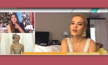 Ραφαέλα Πλαστήρα: Η Σταρ  Ελλάς περιγράφει την επίθεση που δέχτηκε από την Μις Αυστραλία!