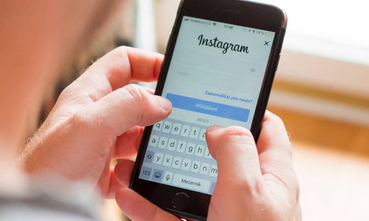 Ετοιμάζεσαι να φτιάξεις προφίλ στο Instagram; Αυτή την αλλαγή θα αντιμετωπίσεις