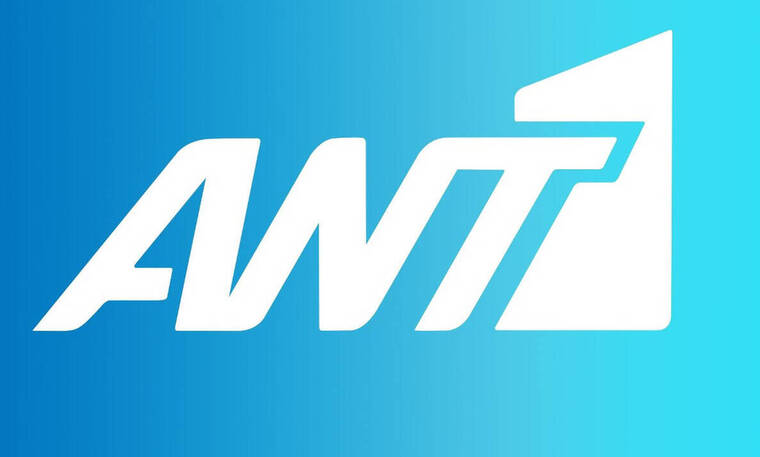Δυνατός ο ΑΝΤ1 και στη χθεσινή μάχη τηλεθέασης