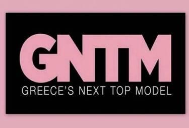 GNTM: Τα «καυτά» ειδύλλια του ριάλιτι μοντέλων (Photos)