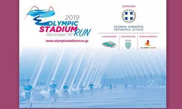 Όλα έτοιμα για το «4ο Olympic Stadium Run-MAXH για τα Αυτοάνοσα»