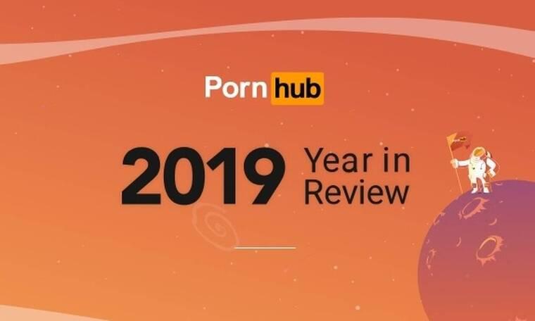Pornhub: Αυτό το πορνό είδαν πιο πολύ οι Έλληνες το 2019 (photos)